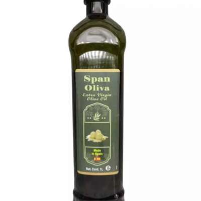 Spain extra virgin olive oil (500gm.) Profile Picture